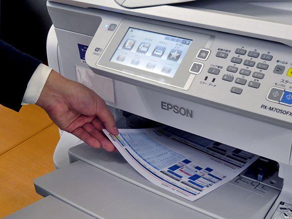 印刷は高速