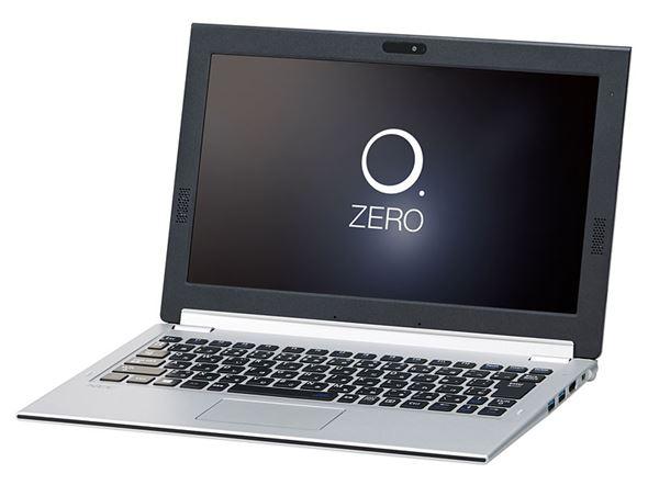 LAVIE Hybrid ZERO(シルバー)