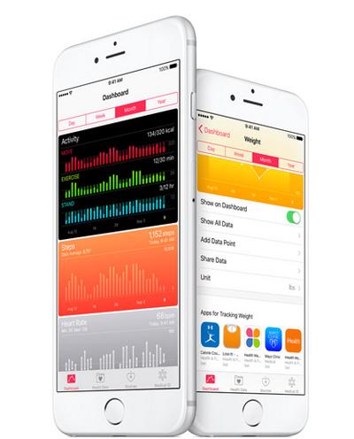 「ヘルスケア」アプリの外部連携を強化