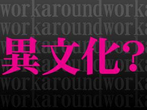 tm_1601_wa_01.jpg