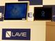 2016年春の「LAVIE Hybrid Frista/ZERO」で変わるライフスタイル