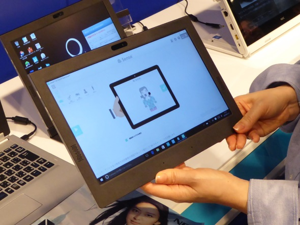 HZ300/DAには、RealSense対応の3Dスキャナアプリをプリインストールする。データを加工して3Dプリンタへの出力もできる