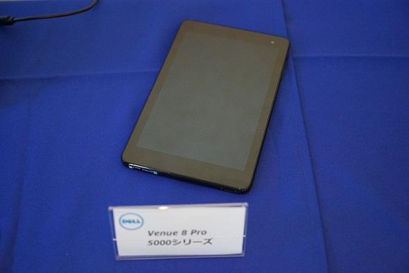 Venue 8 Pro 5000シリーズの表面