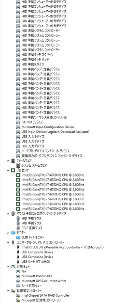 今回テストしたNew XPS 15のデバイスマネージャ画面