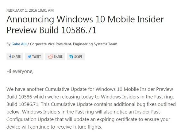 「Build 14251」