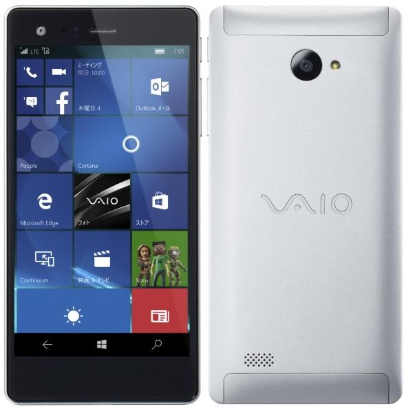 VAIO Phoneのボディーカラーはシルバー1色