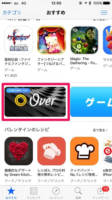 og_applepickup_002.jpg