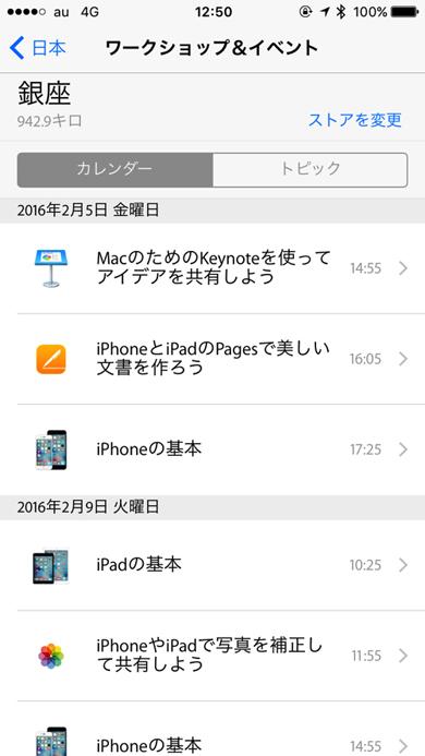 og_applepickup_004.jpg