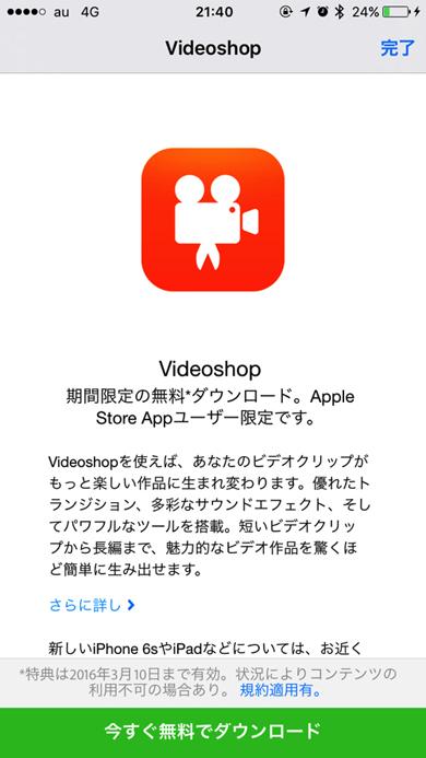 og_applepickup_006.jpg