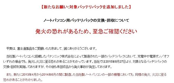 ky_fujitsu-02.jpg