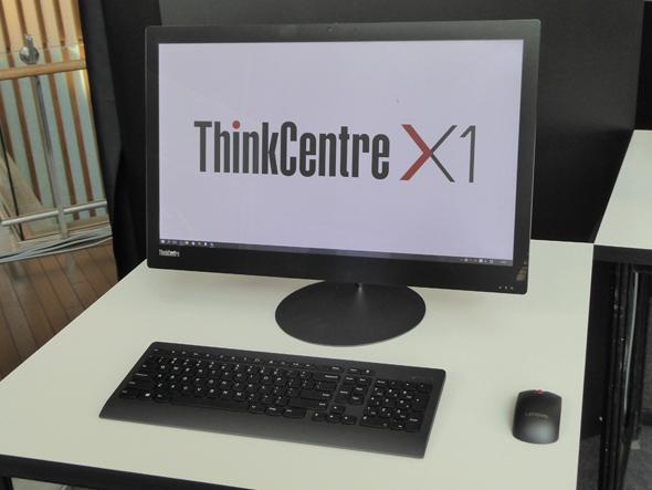 ThinkCentre X1