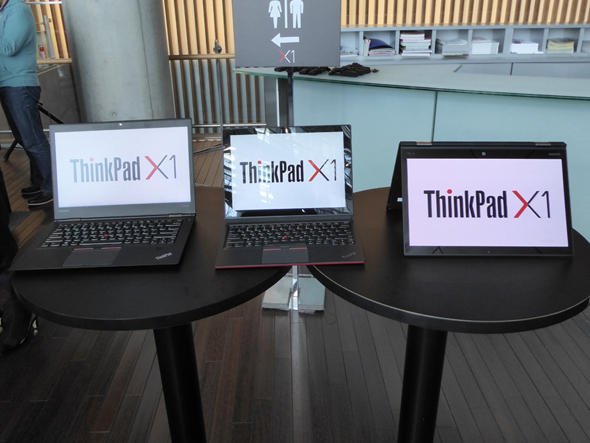 ThinkPad X1ファミリー