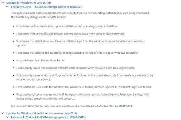 Windows 10 update historyの履歴