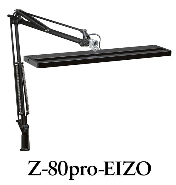 Z-80pro-EIZO