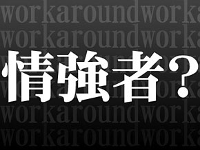 tm_1602_wa_01.jpg