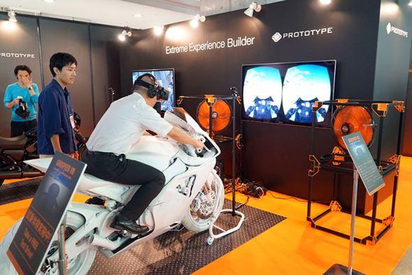 先端コンテンツ技術展のVR展示