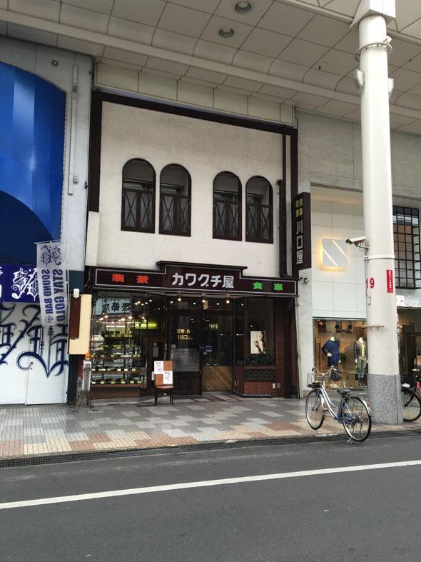 ts_omikuji02.jpg