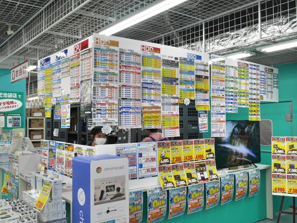 og_tsukumo_002.jpg