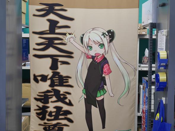 og_tsukumo_003.jpg