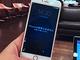 週末アップルPickUp!:Apple vs. FBI、争点となったiPhoneのデータ全消去機能ってなに?