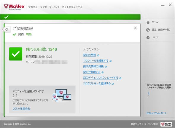og_fujitsu_006.jpg