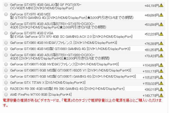 og_sycom_006.jpg