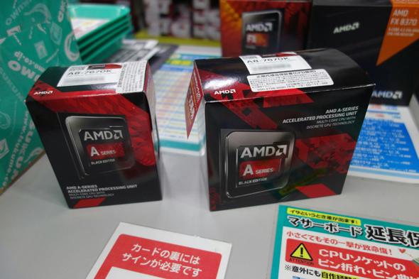 og_akibapickup_002.jpg
