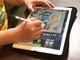 Cintiq使いのプロが見た「iPad Pro」の優秀さと限界