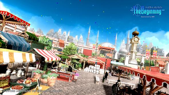 VR空間で再現された「はじまりの街」
