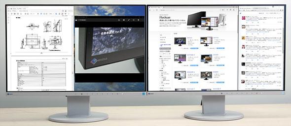 デスクトップPCによるマルチディスプレイの例
