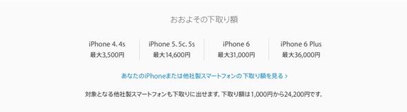 og_apple_003.jpg