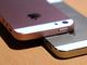 iPhone SEに見た先進性とレガシーの美しき共存