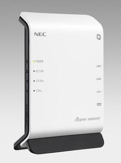 Aterm WG800HP