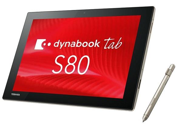 「dynabook Tab S80/A」