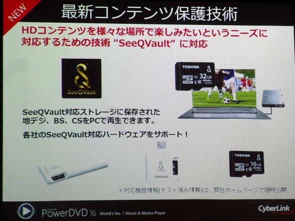 ky_powerDVD-05.jpg
