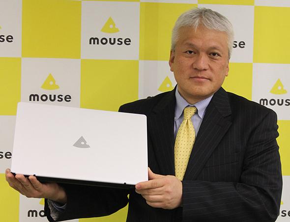 og_mouselogo_001.jpg