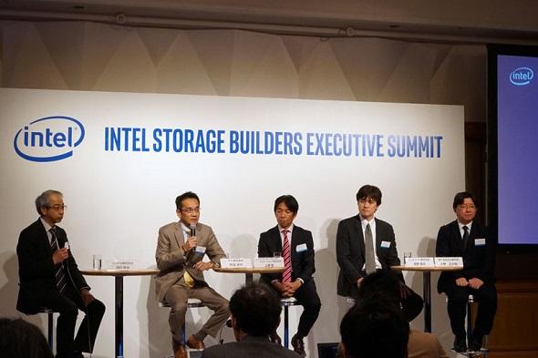 「Storage Builder Executive Summit」