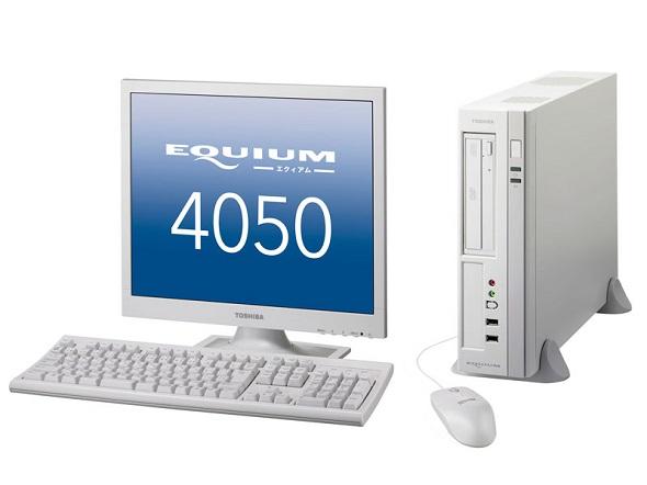 デスクトップPC「EQUIUM 4050」