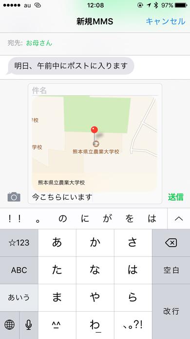 og_apple_008.jpg