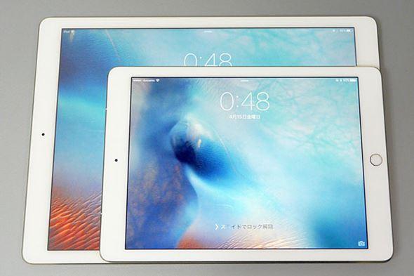iPad Proサイズ比較