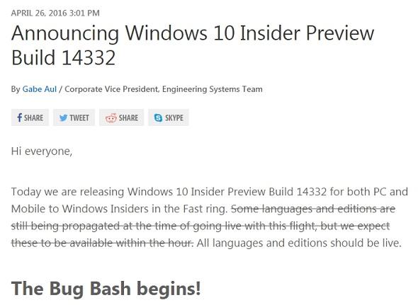 「Build 14332」