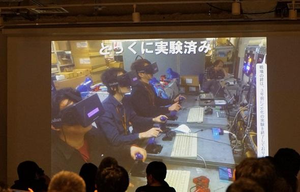Oculus Rift Development Kitで戦場の絆