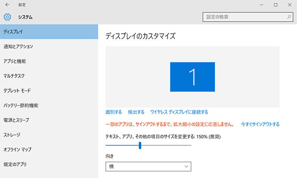 Google Chrome 時短