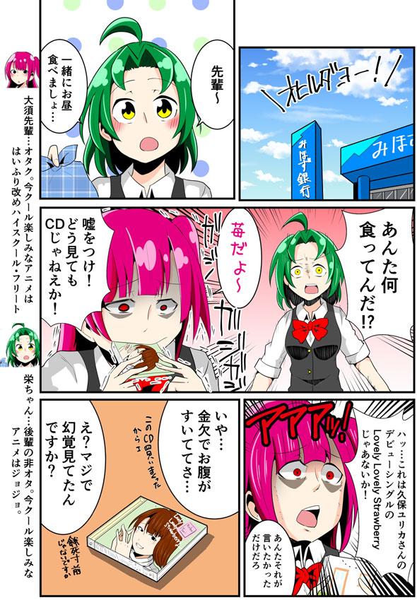 黒居裕 漫画 メルカリ