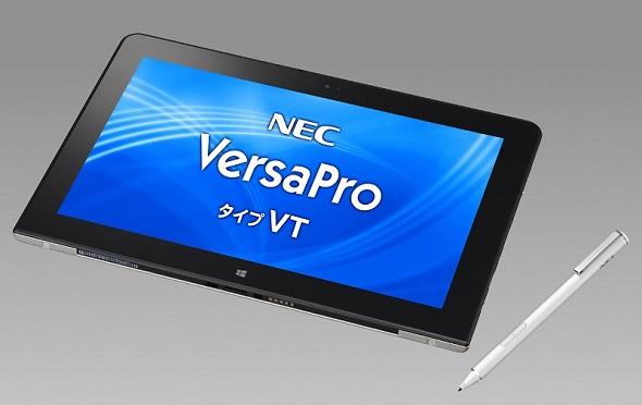 「VersaPro タイプVT 文教モデル」