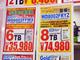 """古田雄介のアキバPickUp!:最強レベルの高品質HDD""""金キャビ""""がデビュー"""