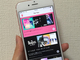 Apple Musicはどうなる? 楽曲消滅問題とその後の対応
