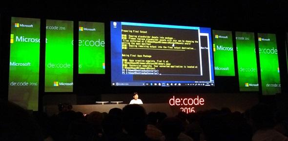de:code 2016基調講演の会場