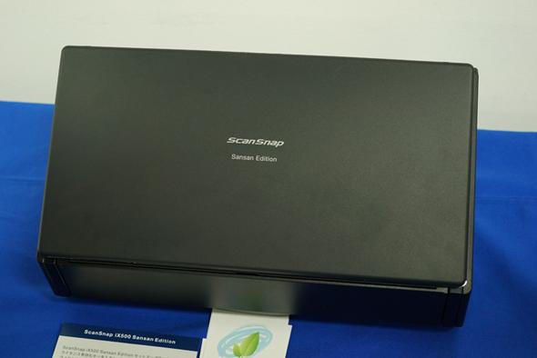 「ScanSnap iX500 Sansan Edition」