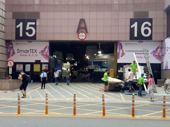 台北世界貿易センター展示ホール